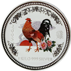 2005 1 Kilo Australian Silver Rooster - Colorized (With Box & COA)