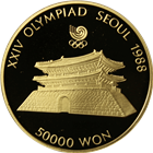 1987 South Korean 1 oz Proof Gold 50,000 Won Olympics South Gate