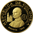 1968 Colombia 500 Pesos Proof Gold Pope Paul VI (.6211  oz of Gold)