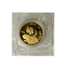 1999 1 oz Gold Chinese Panda - Small Date Serif (Doubled Sealed Mint Plastic)