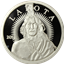 2012 1 oz Proof Silver Lakota Crazy Horse Round (.999 Pure)
