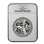 1988 12 oz Chinese Proof Silver Panda NGC PF69 (100 Yuan)