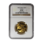 1984 50 Yuan 1/2 oz Chinese Gold Panda NGC MS68