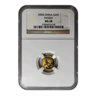 2004 20 Yuan 1/20 oz Gold Chinese Panda NGC MS68