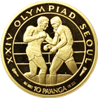 1988 Tonga 1/2 oz Proof Gold 10 Pa'anga - Boxing