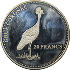 2001 Congo 20 Francs Crowned Crane Proof Silver Coin