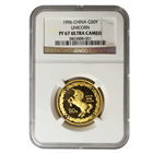 1996 China 50 Yuan Proof Gold Unicorn NGC PF67 (1/2 oz AGW)