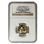1999 China 10 Yuan Bi-Metallic Panda NGC PF68