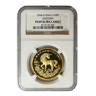 1994 China 100 Yuan 1 oz Proof Gold Unicorn NGC PF69