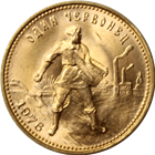 1976 Russia 10 Roubles Chervonetz Gold Coin (.2489 oz of Gold)