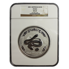 2001 Australia 1 Kilo Silver Lunar Snake NGC MS69 - Only 4 Graded MS69!