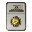 2004 500 Yuan 1 oz Gold Chinese Panda NGC MS68