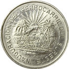 1950 Mexico Silver 5 Pesos - Opening of Southern Railroad (0.643 oz ASW)