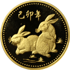 1999 1/4 oz Proof Gold Rabbit Round