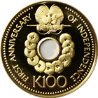 1976 Papua New Guinea 100 Kina Proof Gold Coin - 1st Anniversary of Independence (.2769 oz of Gold)