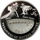 2012 China White Pearl Treasures Of Mother Nature - Fiji (.6430 oz ASW)