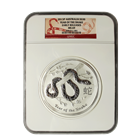 2013 Australia 1 Kilo Silver Snake NGC MS69 Early Release (32.15 oz)