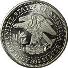 1 oz Eagle Silver Trade Unit Round (.999 Pure)