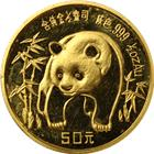 1986 1/2 oz Gold Chinese Panda - Rim Damage