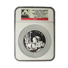 2013 5 oz Chinese Proof Silver Panda Long Beach Coin Expo NGC PF69 Ultra Cameo