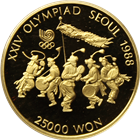 1988 South Korea 1/2 oz Proof Gold Olympiad Coin (25,000 Won) With Box and COA