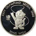South Korea Seoul Olympics 1/2 oz Proof Silver Coin - 5000 Won (Random Date)