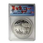 2013 1 oz Silver $100 Canadian Bison ANACS SP70 First Release