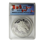 2014 1 oz Silver $100 Canadian Grizzly ANACS SP70 First Release