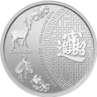 2014 1 oz Canadian Five Blessings Silver Coin