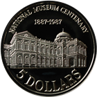 1984 National Museum Singapore Silver $5 Proof Coin in Original Capsule (.5948 asw)