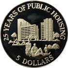 1985 Singapore Silver $5 Proof Coin in Original Capsule - 25 years of Public Housing (.5948 asw)