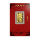 5 Gram Pamp Suisse Lunar Dragon Gold Bar .9999 Pure