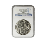 2014 Perth Mint Hades Gods Of Olympus 2 oz High Relief Silver Coin NGC PF69 ER with Box and COA