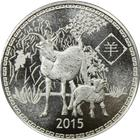 2015 1 oz Silver Year of the Goat Round (.999 Pure Silver)