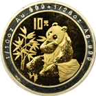 1996 China Bi Metallic 10 Yuan Panda (1/10 oz Gold & 1/28 oz Silver)