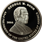 2004 Presidential Election 1 oz Proof Silver Commemorative Round (.999 Pure)