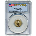 2015 $5 American Gold Eagle PCGS MS70 - First Strike
