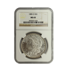 1885-O Morgan Silver Dollar NGC MS65 (Serial # 7076)