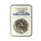 2014 Zeus Gods Of Olympus 2 oz High Relief Silver NGC PF68 Matte - With Box and COA