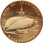 1980 Russian 100 Rouble Olympic Gold Coin - Velodrome (.5 oz of Gold)