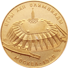 1980 Russian 100 Rouble Olympic Gold Coin - Druzhba Sports (.5 oz of Gold)