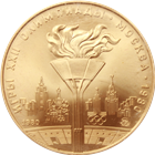 1980 Russian 100 Rouble Olympic Gold Coin - Flame (.5 oz of Gold)