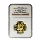 2000 China Scallop Dragon Gold Coin NGC PF69 Ultra Cameo (100Y)