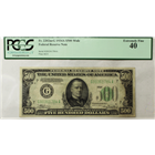 $500 Federal Reserve Note Fr#2202-G PCGS 40 (Stock photo)