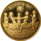 1979 Ethiopia 400 Birr Proof Gold Coin (.4968 oz of Gold)