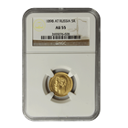 1898 AT Russia 5 Roubles Gold Coin NGC AU55