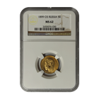 1899 O3 Russia 5 Roubles Gold Coin NGC MS62