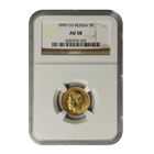 1899 O3 Russia 5 Roubles Gold Coin NGC AU58