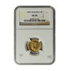 1899 EB Russia 5 Roubles Gold Coin NGC AU58