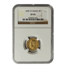 1898 AT Russia 5 Roubles Gold Coin NGC XF45 (Stock Photo)